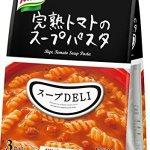 ソノサキ|サラダチキンとアサリのトマトスープ煮の作り方