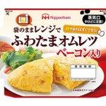 ノンストップ|里芋とベーコンのオープンオムレツの作り方レシピ