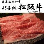 モニタリング|牛トマの作り方レシピ(平野レミ)