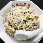 家事ヤロウ|高菜チャーハンの作り方レシピ(チュートリアル福田充徳レシピ)