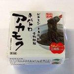 和田 明日香 アカモクのウンパイロウ風の作り方レシピ|美と若さの新常識