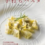 男子ごはん572|トマトのカッペリーニ風冷やし中華の作り方レシピ(2019年5月26日)
