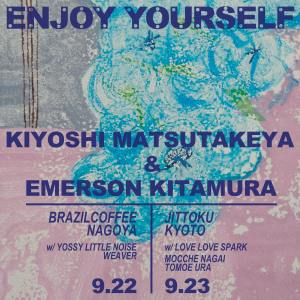 enjoyyourself