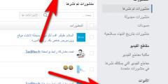 تعرف على منشئي المحتوى فيسبوك لتحقيق الارباح من مقاطع الفديو
