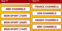 تحميل تطبيق Ninja TV لمشاهدة القنوات المشفرة مجانا بدون تقطيع