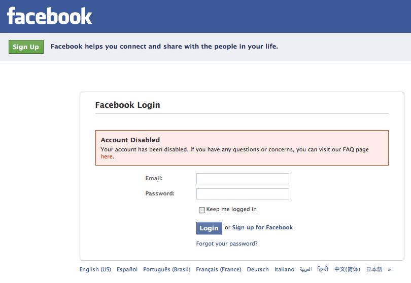 طرق استعادة واسترجاع حساب الفيسبوك المغلق او المعطل