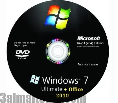 تحميل اوفيس 2010 متوافق مع ويندوز xp