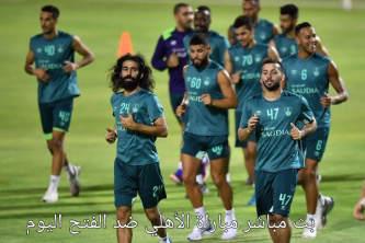 كورة لايف بث مباشر مباراة الأهلي ضد الفتح اليوم في الجولة الخامسة من الدوري السعودي للمحترفين