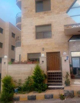 شقة للبيع في ابو نصير