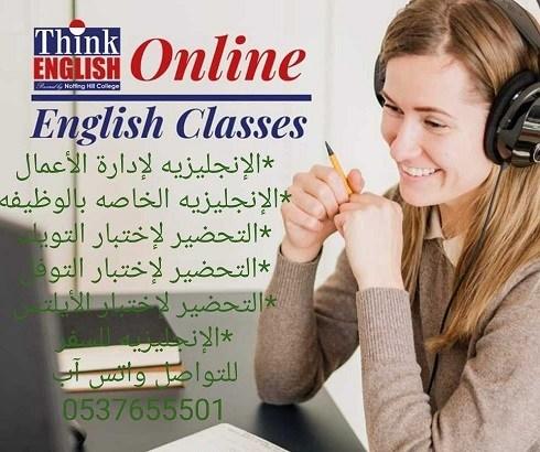 معلمة تاسيس شرق الرياض 0537655501 (2)