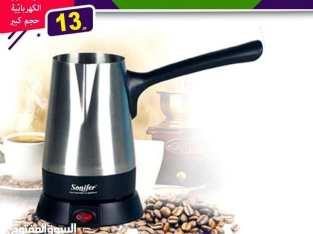 غلاية قهوة كهرباء للبيع