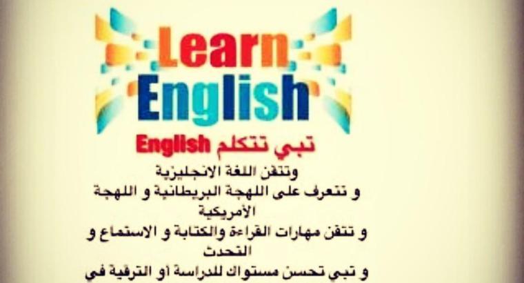 معلمه تأسيس ابتدائي 0537655501 (2)