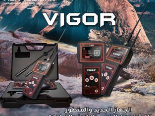 جهاز فيغور الاستشعاري 2021