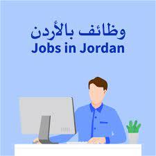 مطلوب معلمات للعمل لدى مدرسة في شفا بدران