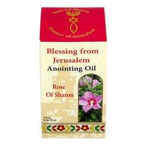 Anointing Oil From The Holy Land 1 7fl oz/50ml - Three