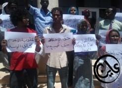 الحكم علي الدكتورة مريم بالاعدام شنقاً بتهمة الردة يعيد للاذهان محاكمة محمود محمد طه