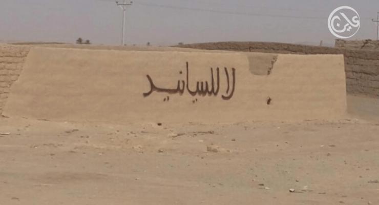 إستمرار مناهضة مصانع الموت وسط إصرار السلطات السودانية