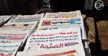 الصحافة السودانية تختبر سلاح الإضراب