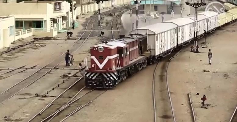 سكة حديد السودان: تدمير الرابط الوطني