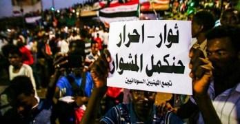 إعتصام القيادة...مطالب بتصعيد المقاومة