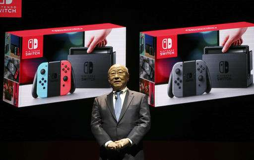 Nintendo: Nintendo Switch game console to launch in March