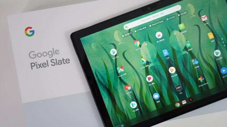 Google Pixel Slate 開箱體驗,要比生產力?我比 iPad 行!