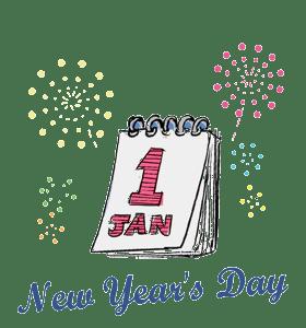 new-years-day-2017-calendar