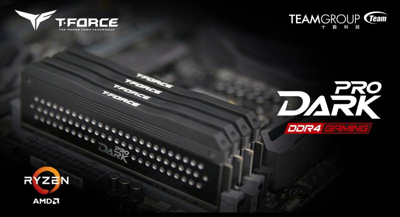 十銓科技推出專為AMD 2代Ryzen™桌上型處理器打造的 T-FORCE DARK PRO DDR4-3466 MHz 電競記憶體 – 3C匠-喜愛玩各種3C產品