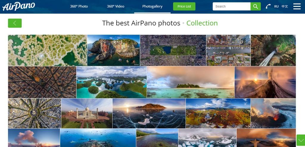 AirPano | 足不出戶也能看遍世界風景