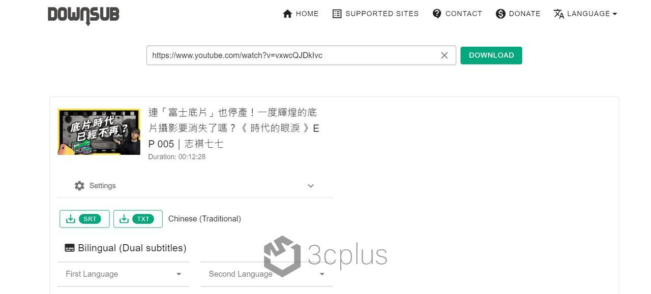 YouTube CC 字幕下載,免安裝軟體,直接下載TXT、SRT  檔案