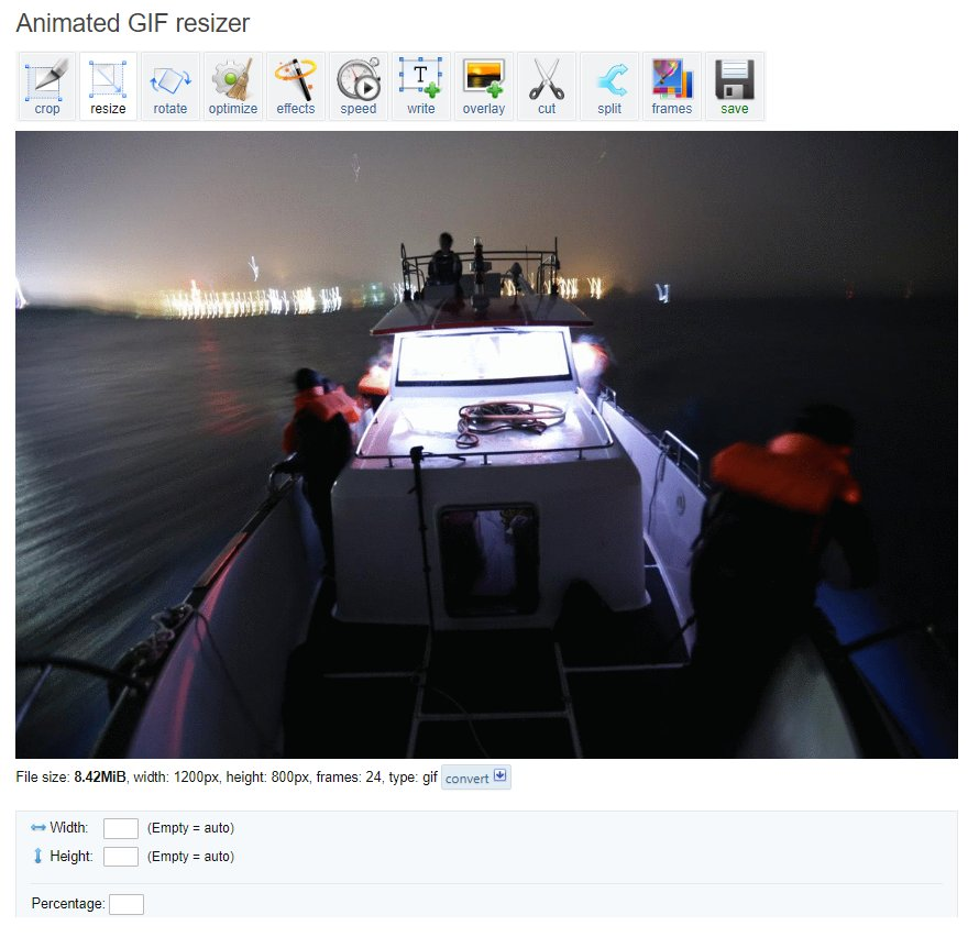 EZGIF 簡易的線上 GIF 及圖片編輯工具