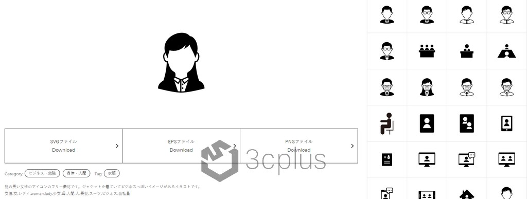 IFN icon   日系免費 icon 素材下載