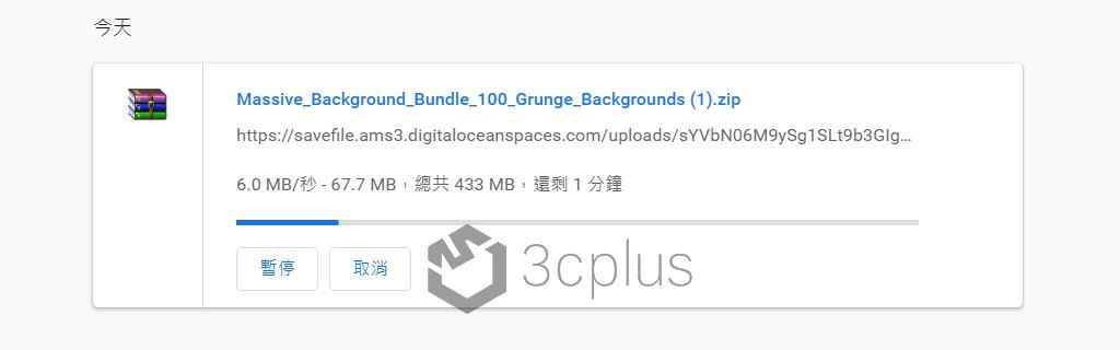savefile 註冊就能免費獲得100GB的雲端硬碟空間