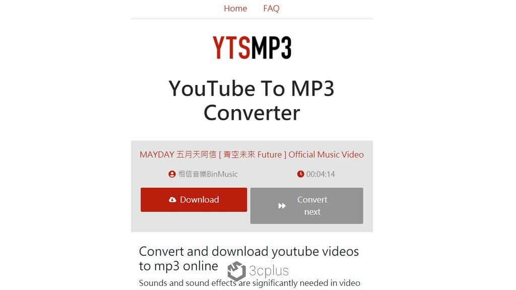 YTSMP3 下載 Yputube 音樂,乾淨無廣告干擾