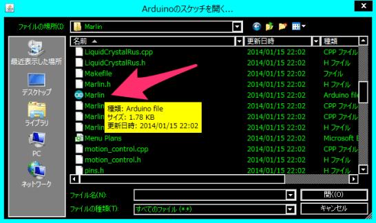 スクリーンショット_2014-09-03_20_17_34