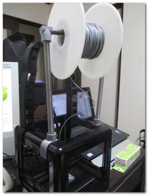 超小型 3Dプリンタ The Micro が国内 Amazon でも売られ始めたけど7万5000円を払ってまで買う製品ではない件