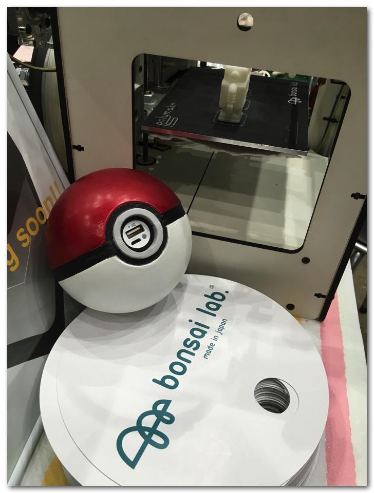歯医者ブロガーが Maker Faire Tokyo 2016 の1日目に参加してきたのでご報告するよ