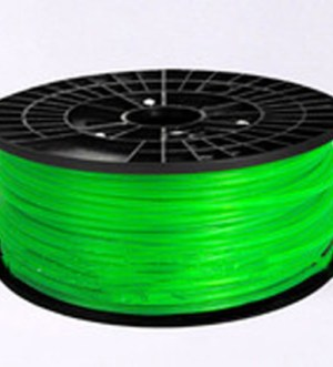PLA - Translucent Green - 1.75mm