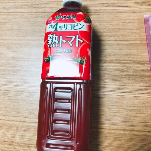 伊藤園熟トマト