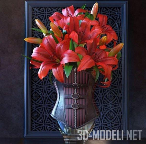 3D модель – Лилии в вазе с корсетом