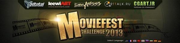 Moviefest Challenge 2013