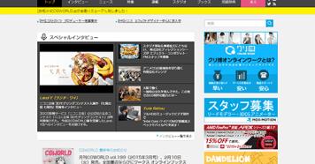 CGWORLD.jp Renewal