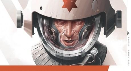 デレク・ステニング EKシリーズ作品集 BORN IN CONCRETE