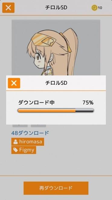 figmy-img3
