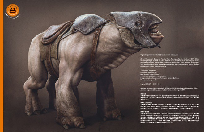 ZBrush Characters & Creatures jp 01