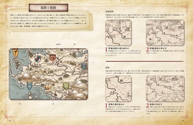Fantasy-WorldMap-drawing-01