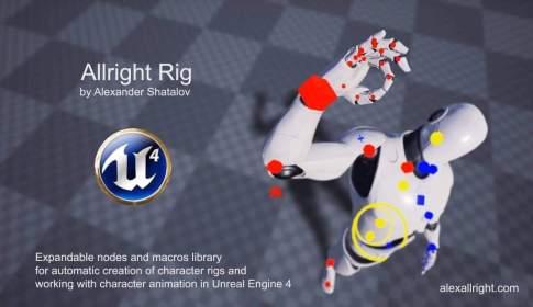 Allright Rig Beta 1.1 - 「アンリアルエンジン4」上でリギング・モーション作成を実現可能なノード・マクロライブラリ!