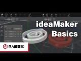 Raise3D ideaMaker Slicer - 3D SHARK - RAISE3D SLOVENIJA