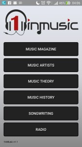 1inMusic Mobile App first screen screenshot