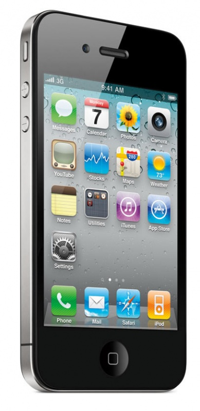 Free iPhone 4 Plans Get Even Better | 3G.co.uk
